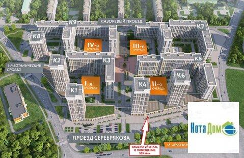 Продаю торговое помещение в Москва - Фото 2