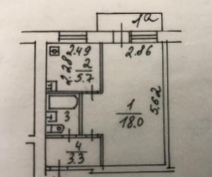 Продажа 1-комнатной квартиры на Рязанке - Фото 1