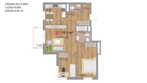 105 000 €, Продажа квартиры, Купить квартиру Рига, Латвия по недорогой цене, ID объекта - 313139206 - Фото 1