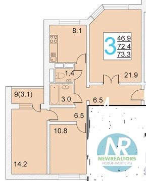 Продается 3 комнатная квартира в Домодедово - Фото 2