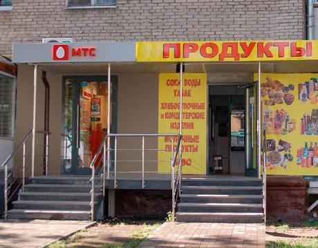 Продается торговое помещение формата Street retail - Фото 5