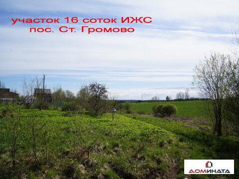 Продается участок 16 соток ИЖС пос. ст. Громово - Фото 2