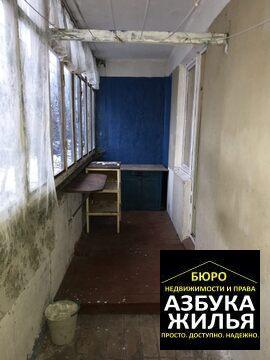 Продажа 2-к квартиры на Коллективной 37 за 1.3 млн руб - Фото 5