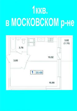 Продажа квартиры, м. Московская, Пулковское ш. - Фото 1