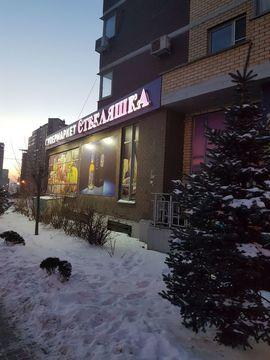 Торговое помещение в аренду, ул. Колпакова, Мытищи - Фото 1