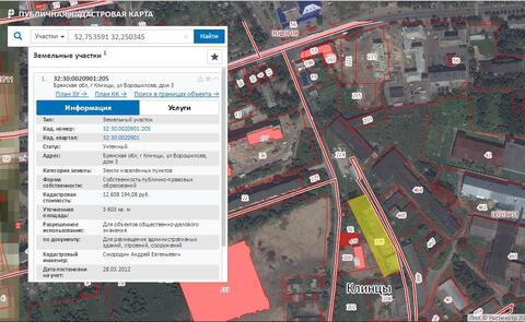 Продам: земельный участок 40 соток, Клинцы - Фото 1