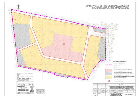 Продается участок под строительство 9 этажного жилого дома в Кальтино - Фото 2
