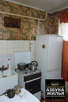 1-к квартира на Добровольского 3 (под офис) - Фото 1