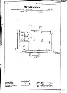 Нежилое помещение по адресу, ул. Гоголя, д.55а - Фото 4