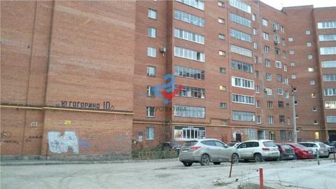 4 к.квартира по ул. Юрия Гагарина д. 10 к. 2 - Фото 4