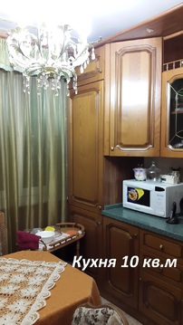 Просторная 3-х комнатная квартира - Фото 2