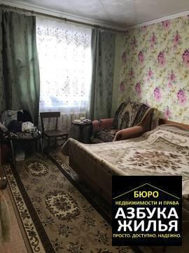 3-к квартира на Ульяновской 27 за 1.6 млн руб - Фото 2