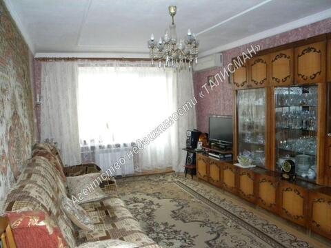 Продается 3 комн.кв. в р-не Западного жилого массива - Фото 1