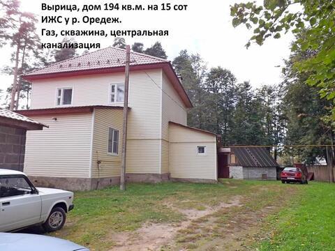 Продажа дома, Вырица, Гатчинский район, Ул. Оредежская - Фото 1