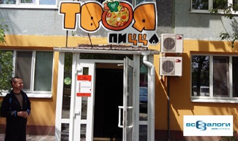 Продажа торгового помещения, Благовещенск, Ул. Политехническая - Фото 1