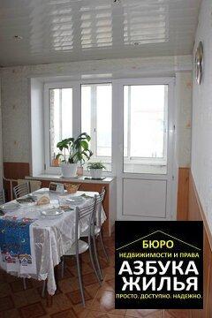 3-к квартира на Веденеева 14 за 1.85 млн руб - Фото 1