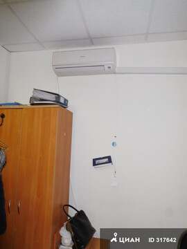 50 кв.м. под офис, шоурум, интернетмагазин на Таганке - Фото 3
