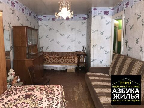Продажа 1-к на Мира 2 за 599 000 руб - Фото 1