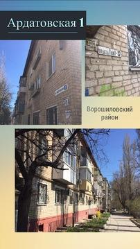Продается 3-х ком кв ул Ардатовская 1 - Фото 1