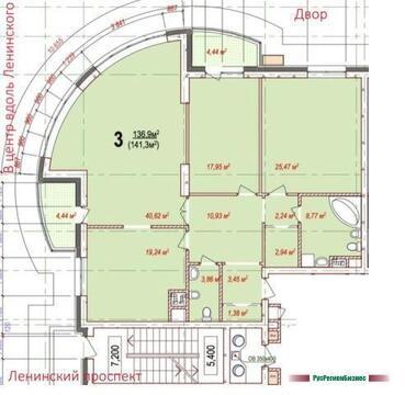 Продается трехкомнатная квартира Ленинский проспект дом 105, м. про - Фото 2