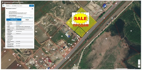 Продам земельный участок 50 соток по Трассе Красноярск-Железногорск