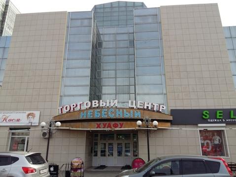 Продается Торговый центр. , Благовещенск г, улица 50 лет Октября 29 - Фото 1