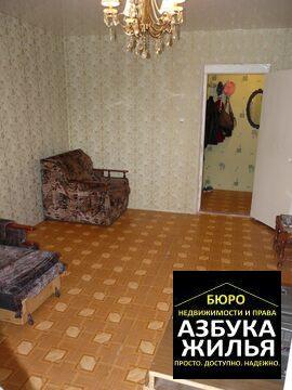 1-к квартира на Школьной 15 за 750 000 руб - Фото 5