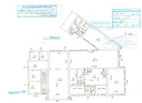 Аренда офис г. Москва, м. Электрозаводская, ул. Электрозаводская, 21 - Фото 4