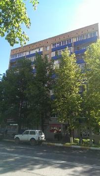 Продается 2-х комнатная квартира, 55 кв. м.в центре города Воскресенск - Фото 3