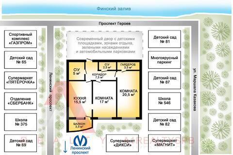 Продается шикарная двухкомнатная квартира с ремонтом в финском доме - Фото 2
