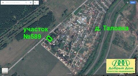Продам участок в д. Таловка - Фото 2