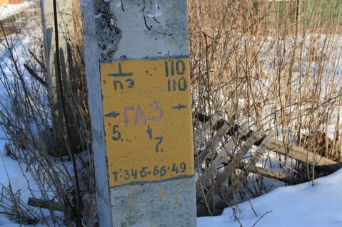 Участок 8 сот. , Калужское ш, 18 км. от МКАД д.Птичное - Фото 4