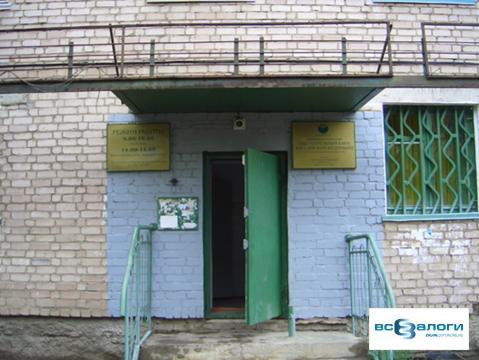 Продажа офиса, Чита, Строителей ул. - Фото 4