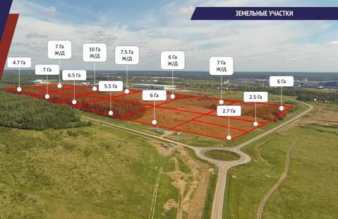 Продажа земель промышленного назначения - Фото 3