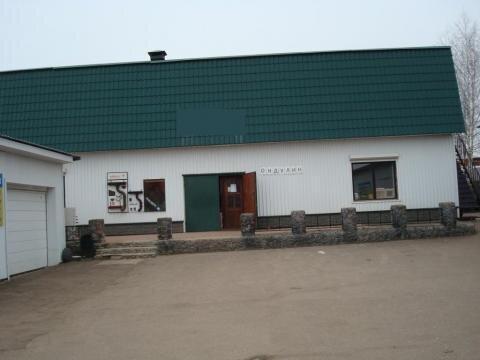 Продается коммерческая недвижимость, Калужская обл, г Малоярославец - Фото 2