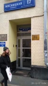 Помещение свободного назначения 195 кв.м. у метро - Фото 3