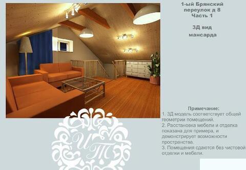 Часть дома 141 м2 в гор. Наро-Фоминск - Фото 5