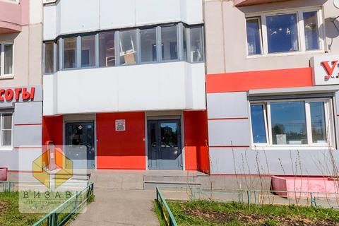 Салон Красоты 53,4 кв.м. Одинцово, Новая Трёхгорка, Кутузовская, д.3 - Фото 2