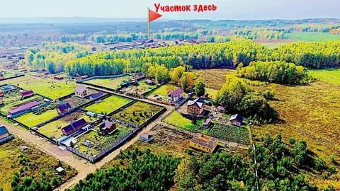 Продам шикарный земельный участок - Фото 1