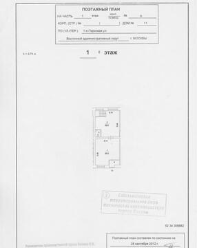 Продажа торговой площади 194 м2, м. Измайловская - Фото 3