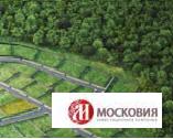 Участок 12,63 с прекрасным видом на лес,21км от МКАД, Калужское\Киевск - Фото 4