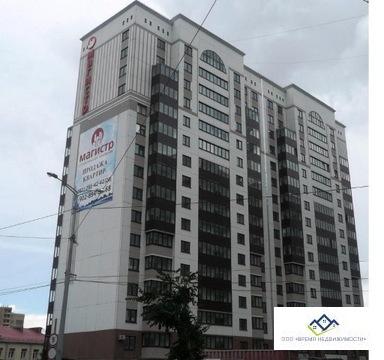 Продам двухкомнатную квартиру Российская 271, 68кв.м, Цена 3780 - Фото 1