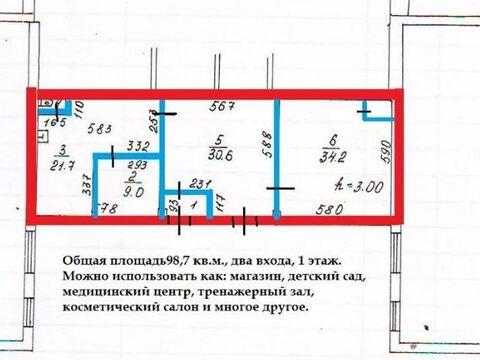 Сдается Офис. , Благовещенск г, улица Пушкина 5 - Фото 2