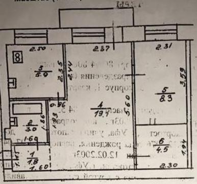 Продажа квартиры, Уфа, Ул. 50-летия Октября - Фото 4