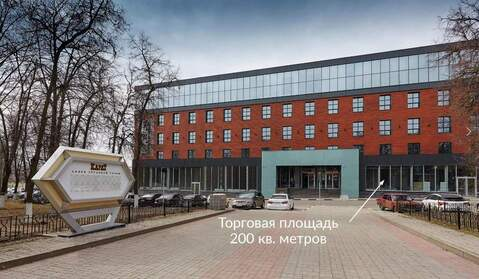 Торговая площадь 200 кв. м, офисный центр «карат» - Фото 1