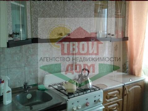 Продам 1-к кв. 30 кв.м в Боровске Дешево. - Фото 1