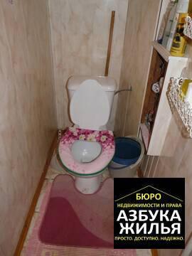 Продам 2-к квартиру на Дружбы 1.6 млн