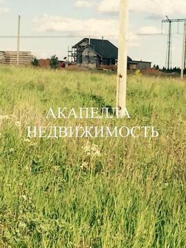 Продается земельный участок! - Фото 3