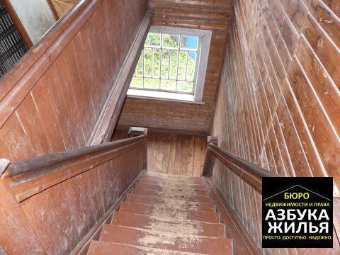 Продажа 1-к квартиры на Карла-Маркса 17 за 820 000 руб - Фото 3