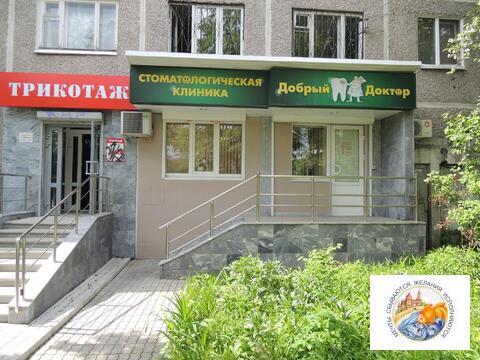 Стоматологическая клиника, 55 метров. г. Екатеринбург. - Фото 1
